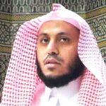 Reading of Al-Bizzi from Ibn Kathir Recitation by Yosuf Nooh