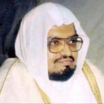 Sheikh Ali Jabir