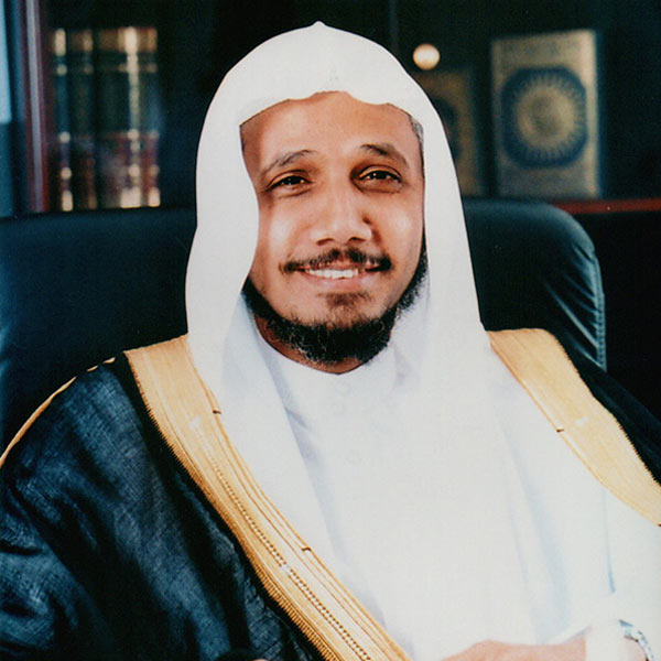 Sheikh Abdullah Basfar