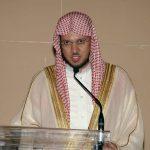 Quran Recitation by Sheikh AbdulMohsin Al-Qasim