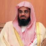 Quran Recitation by Sheikh Saud Al-Shuraim