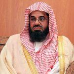 Sheikh Saud Al-Shuraim