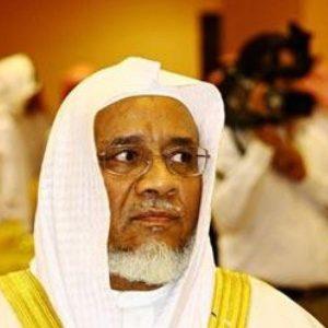 Sheikh Ibrahim Al-Akhdar