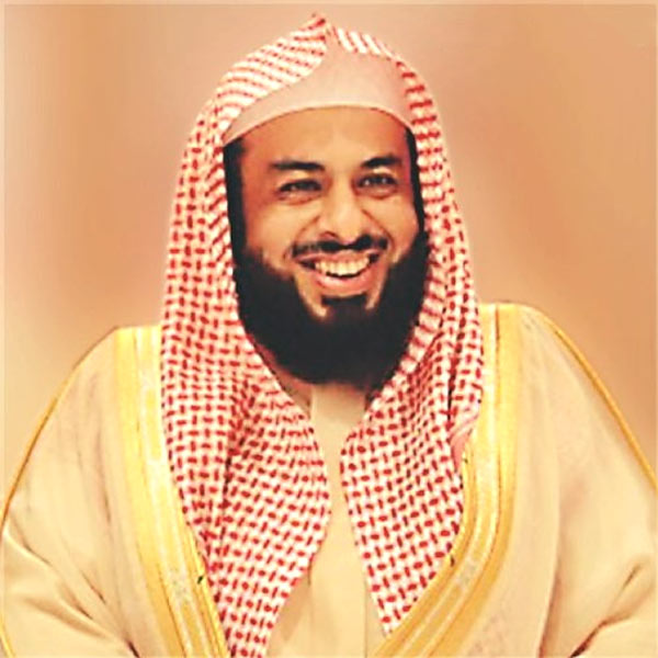 khaled ben fahd al jalil mp3