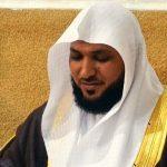 Sheikh Maher Al Muaiqly