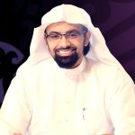 Quran Recitation by Sheikh Naser Al-Qatami