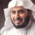 Quran Recitation by Sheikh Saad Al-Ghamidi