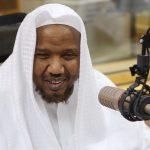 إذاعة القاريء عبد الرشيد صوفي برواية شعبة