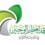 إذاعة الشيخ أسامة بن محمد أبو زيد برواية حفص