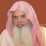 إذاعة الشيخ علي الحذيفي برواية حفص