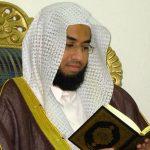 إذاعة الشيخ هاني الرفاعي برواية حفص