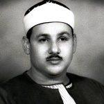 إذاعة الشيخ محمود علي البنا برواية حفص