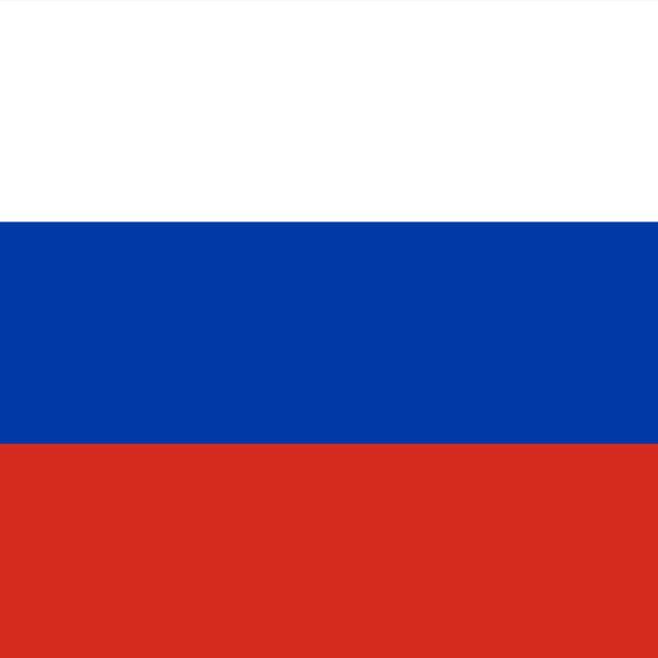 تفسير السعدي بالروسية