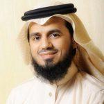 إذاعة الشيخ أبو بكر الشاطري برواية حفص