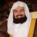 إذاعة الشيخ عبد الرحمن السديس برواية حفص