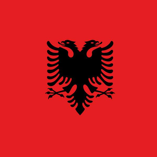 إذاعة ترجمة القرآن بالألبانية