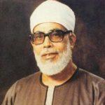 إذاعة الشيخ محمود خليل الحصري برواية حفص