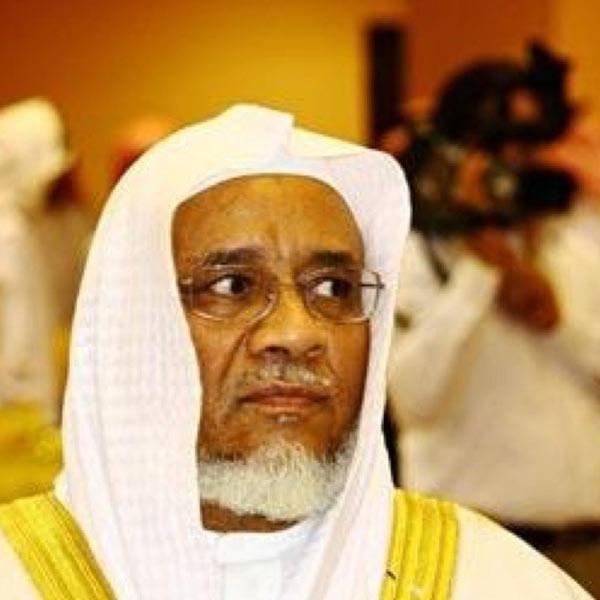 الشيخ إبراهيم الأخضر