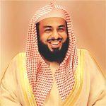 إذاعة الشيخ خالد الجليل برواية حفص