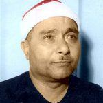 إذاعة الشيخ مصطفى إسماعيل برواية حفص