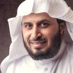 إذاعة الشيخ سعد الغامدي برواية حفص